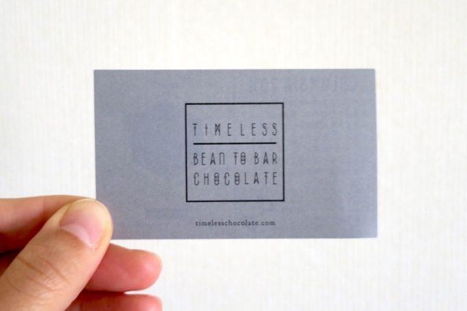 チョコレートごとのカード。