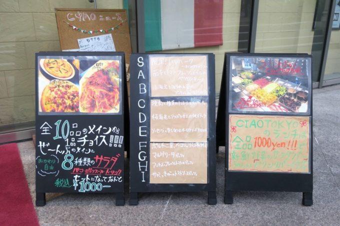 汐留イタリア街が近いので、イタリアンのお店なのでしょうか。