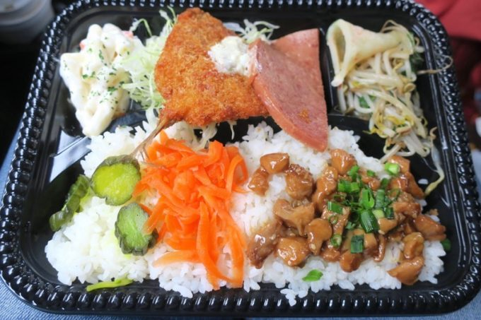 「めし処 月の魚」の手作り弁当(450円)