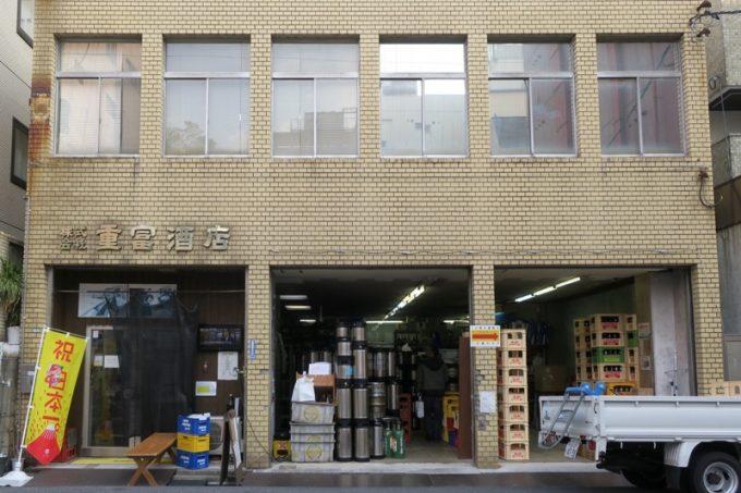 広島にある「重富酒店」の外観。