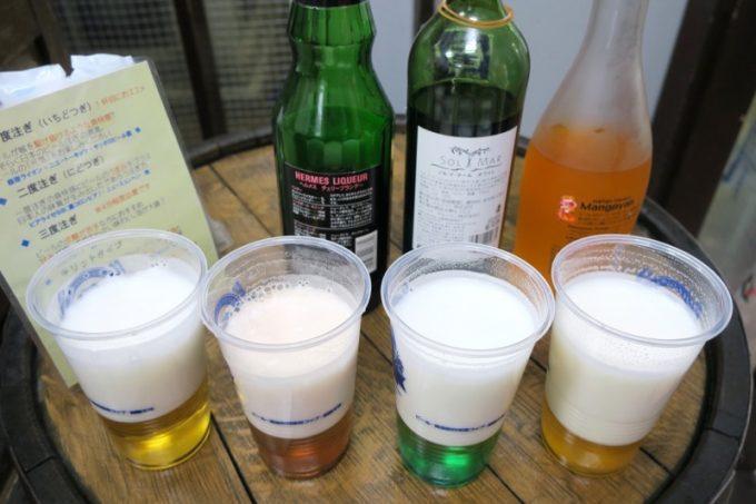 酒屋でもある重富さんは、リキュールとビールをミックスさせる飲み方も考えているという。