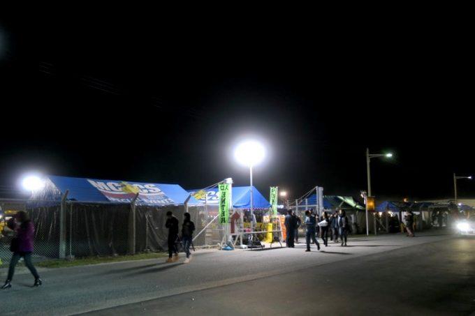 浦添の「キャンプキンザーフェスティバル」に行ってきた。