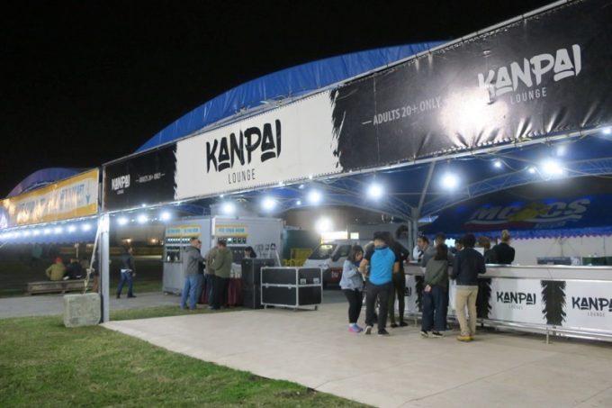 「キャンプキンザーフェスティバル」のKANPAIラウンジ。