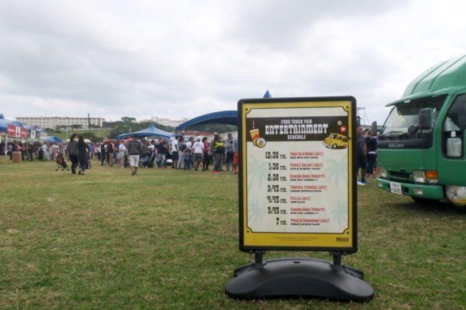 沖縄・キャンプフォスターで行われた「フードトラックフェア(Food Truck Fair)」の様子。