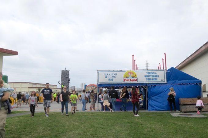 「フードトラックフェア(Food Truck Fair)」にあったミニファンランド。
