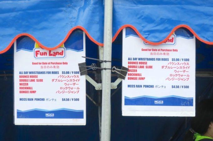 「フードトラックフェア(Food Truck Fair)」のミニファンランドの利用料は5ドル/600円。