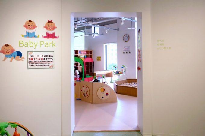 「はこだてキッズプラザ」のベビーパークの利用は1歳11ヶ月まで。