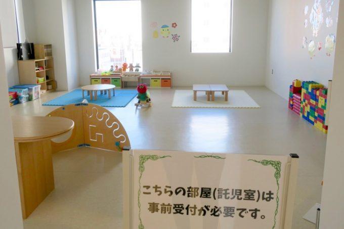 「はこだてキッズプラザ」の託児室。