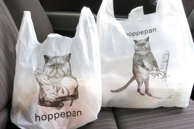 ネコ好きが喜びそうな「hoppepan(ほっぺパン)」の袋。かわいい!