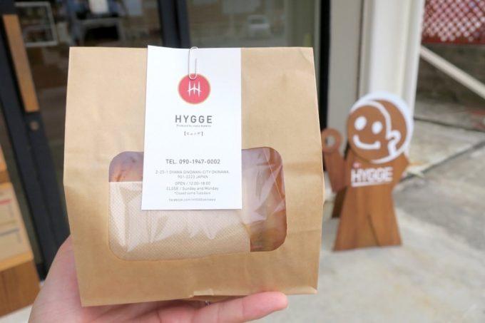 「HYGGE(ヒュッゲ)」のベイクドドーナツをお買い上げ。