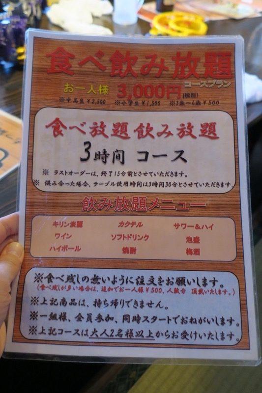 那覇・壺川「久兵衛」では3時間食べ飲み放題3000円コースが定番だ。