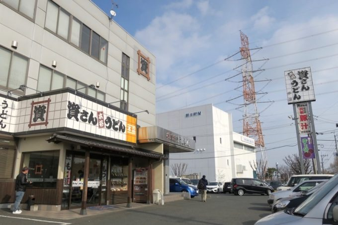 北九州・小倉の「資さんうどん」本店に食べに行った。