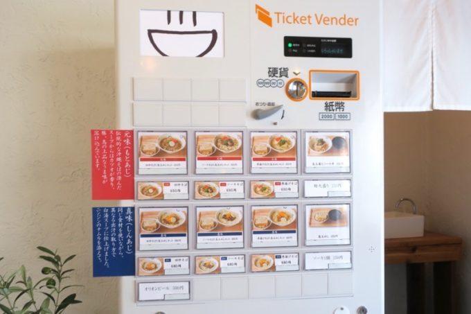 名護「真打 田仲そば」では券売機で食券を購入する。