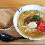 名護「真打 田仲そば」で食べた、元味(もとあじ)のソーキそばと島豆めしセット(850円)の麺大盛り(+150円)。