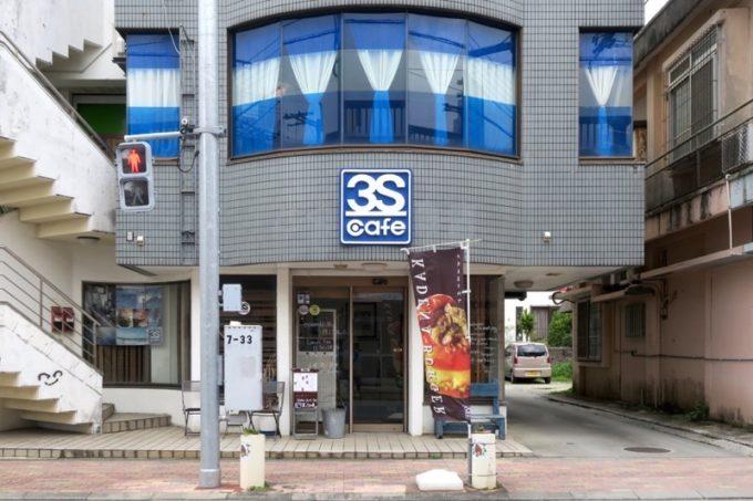 嘉手納町にある「3S cafe(スリーエスカフェ)」の外観。