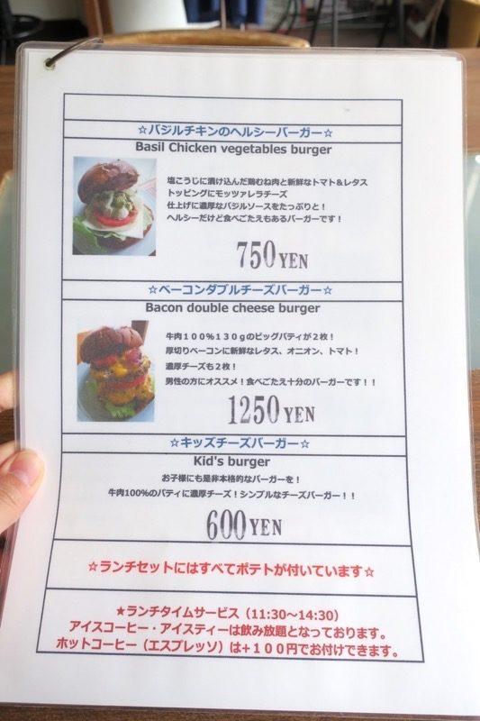 「3S cafe(スリーエスカフェ)」のランチメニュー(その2)