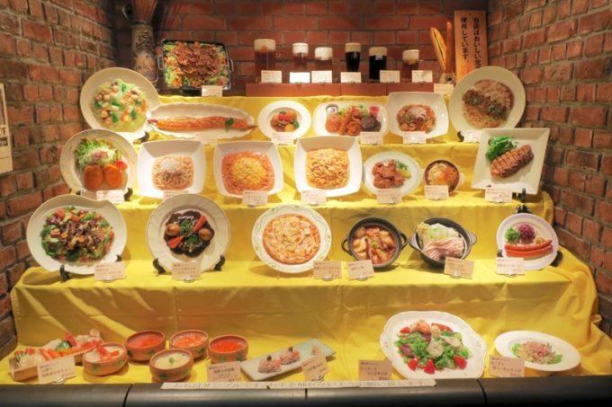 「函館ビヤホール」のフードの食品サンプル。