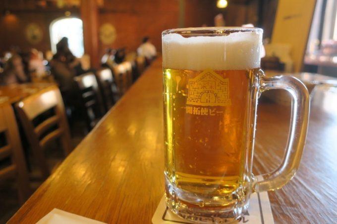 「函館ビヤホール」の函館開拓使ビール(小ジョッキ、690円)