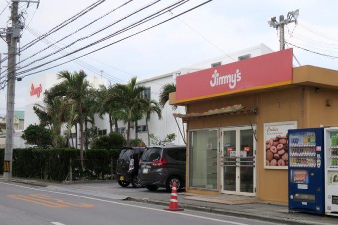 宜野湾・大山にあるジミー本社と工場直営「ジミーファクトリーショップ」の外観。
