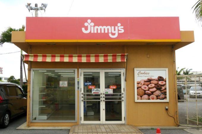 宜野湾の「ジミーファクトリーショップ」の店内は撮影禁止だった。