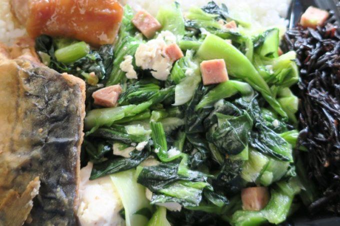 チキナーはウマい。揚げ鯖もひじき煮もウマい。