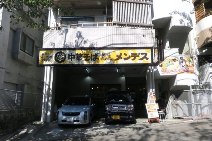 那覇・泉崎に移転した「中華そば ぬーじボンボン メンデス」の外観。