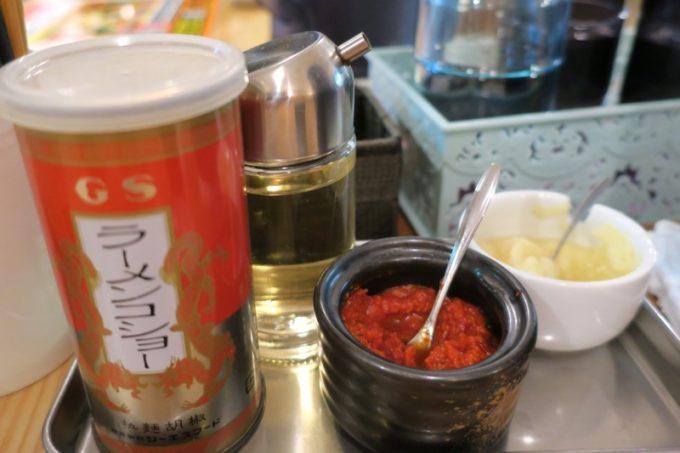 「中華そば ぬーじボンボン メンデス」の卓上調味料。