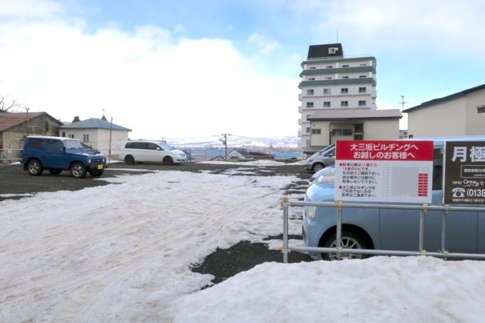 函館「シートールドミー(She told me)」の駐車場は少し離れたところにある。