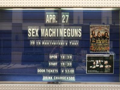 SEX MACHINEGUNS 20th Anniversary LIVEツアー初日、川崎のクラブチッタに行って来た。