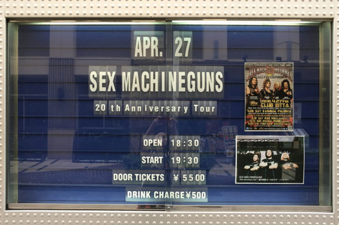 SEX MACHINEGUNS 20th Anniversary LIVEツアー初日、川崎のクラブチッタに行ってきた。