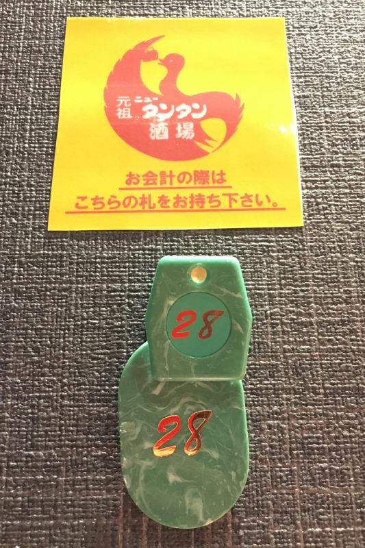 Anchangが嫌いって言うニュータンタンメンを食べました。
