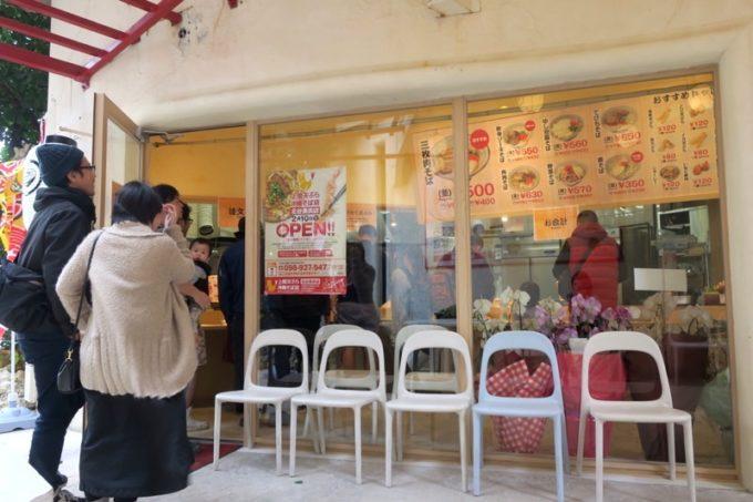 北谷・美浜の「上間天ぷら沖縄そば店」の入り口。