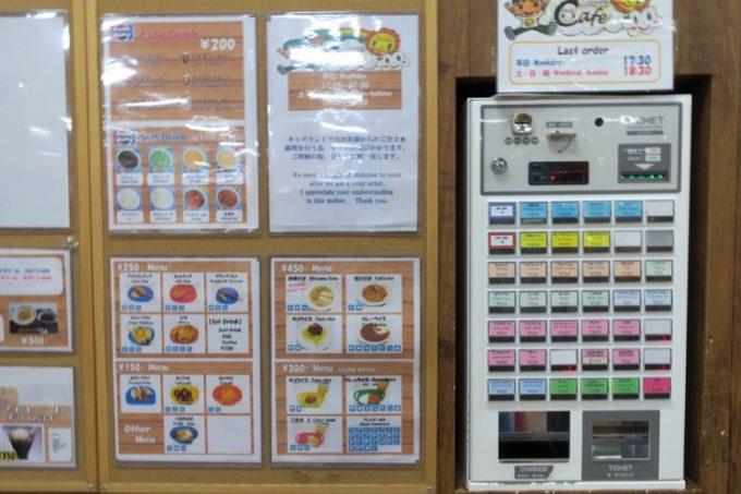 ジスタスカフェは軽食が販売されている。