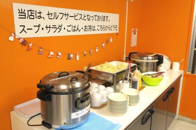 スープ、サラダ、ごはんはセルフサービス。