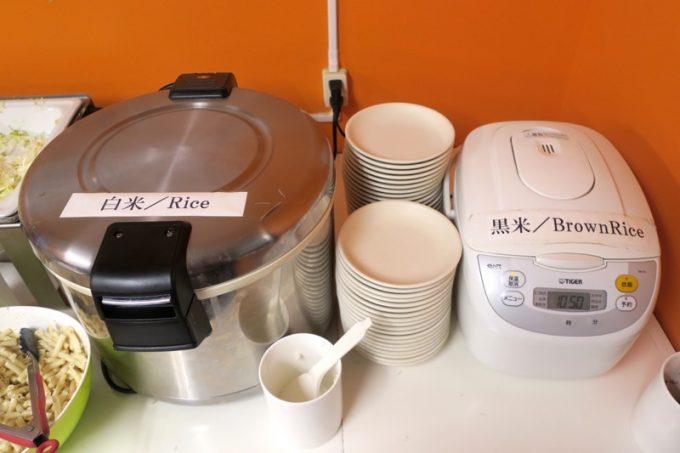 ごはんは白米と黒米の2種類。