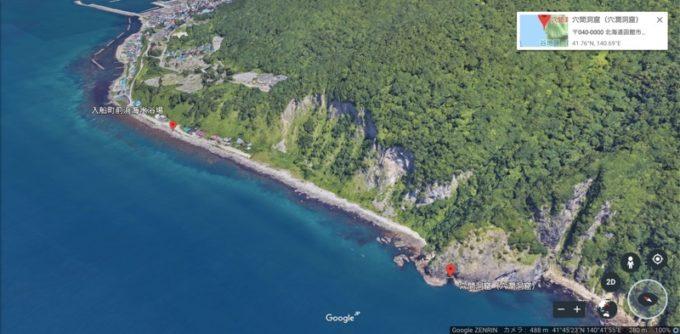2018年12月、Google Earthに穴間が登録された!
