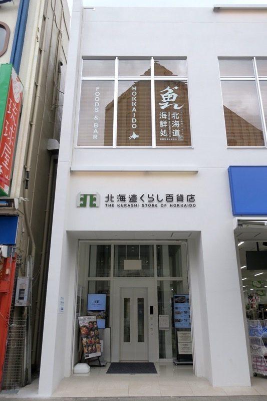 2階には、国際通り沿いにあるエレベーターから登ることができる。