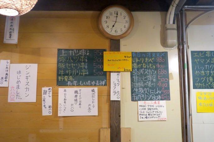 函館・大門「やきとり居酒屋 ひろ笑(ひろみ)」の店内には、手書きのおすすめメニューが貼られている。