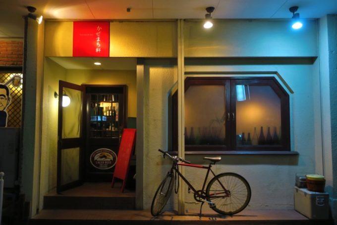 函館・梁川町にある「かぜまちん」の外観。「幅=