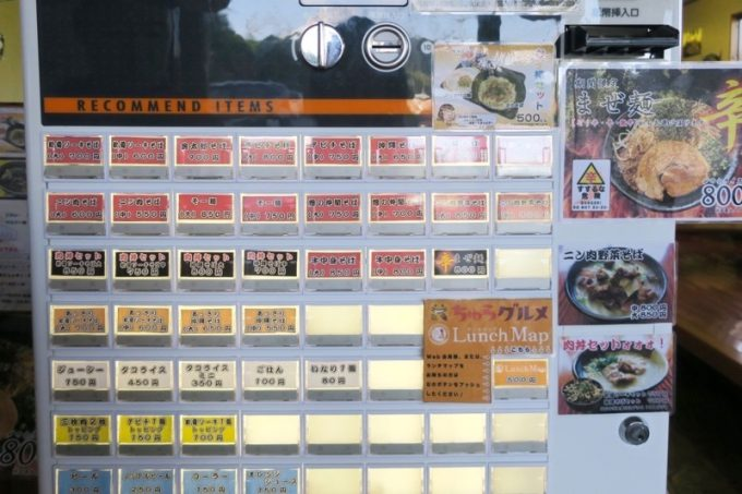 「沖縄そば金太郎」に入るとすぐ券売機がある。