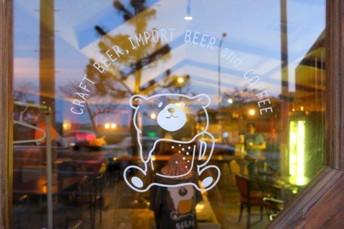 宜野湾のビアバー「BEEAR(ビーアー)」の扉に書かれたクマ。
