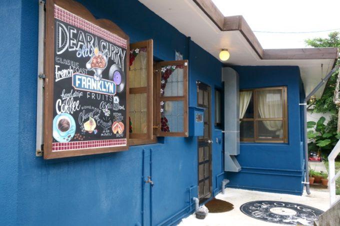北中城「欧風カレー喫茶 フランクリン」の外観(その2)