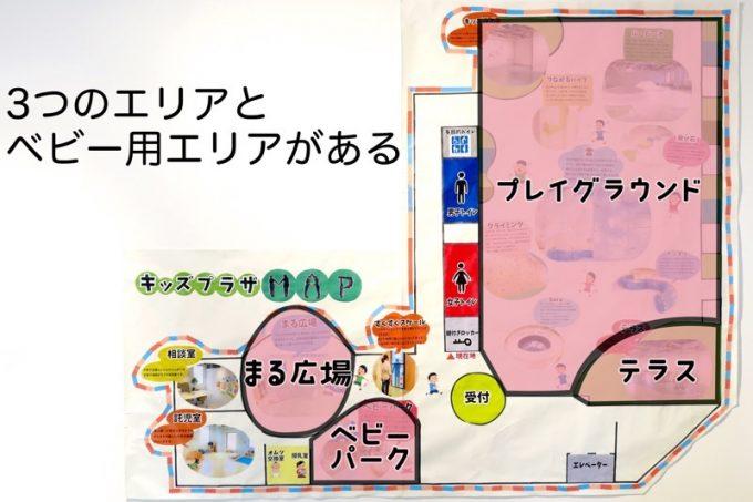 「はこだてキッズプラザ」のマップ