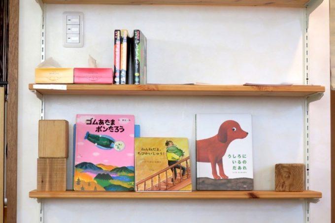 「カフェレストラン ShiShi(シシ)」に絵本類もある。