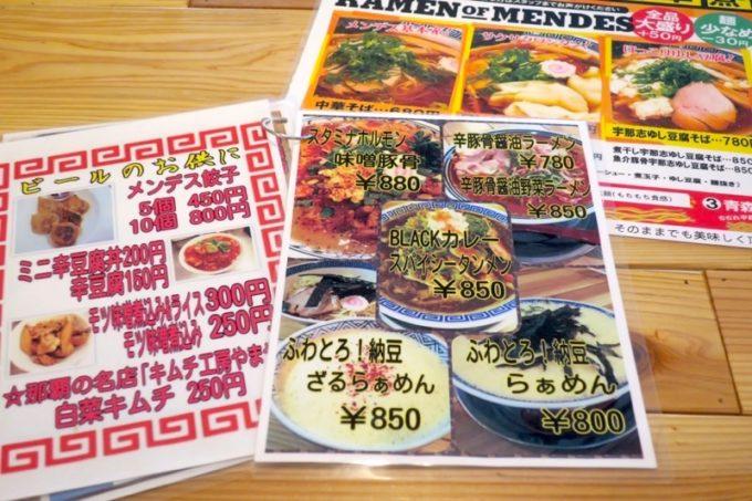 「中華そば ぬーじボンボン メンデス」の2018年8月3日のメニュー(その2)