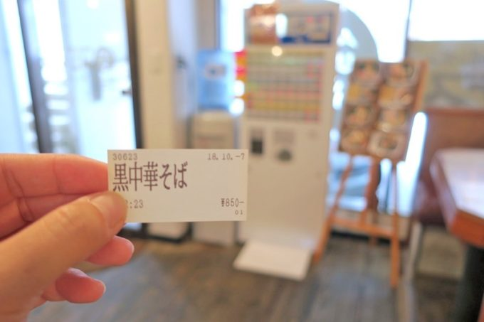 「中華そば ぬーじボンボン メンデス」の2018年10月に訪れたら、券売機が導入されていた。