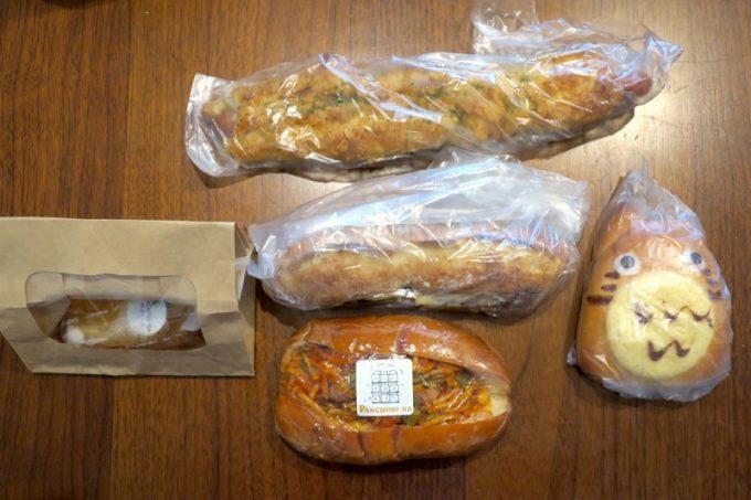 この日「パンチョリーナ」で買った5種類のパン。