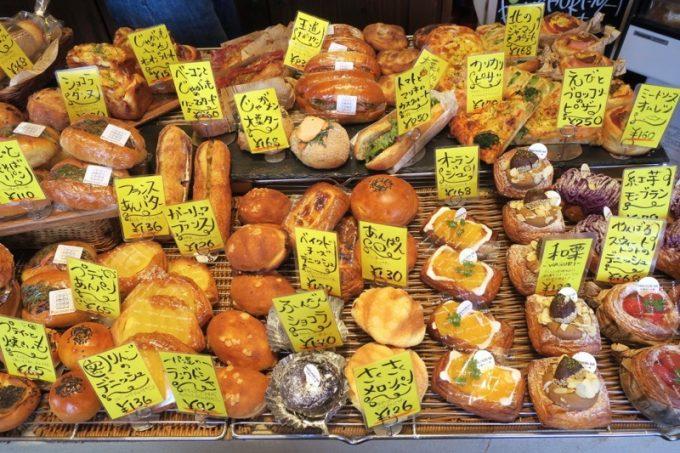 名護「パンチョリーナ」のパン(その1)