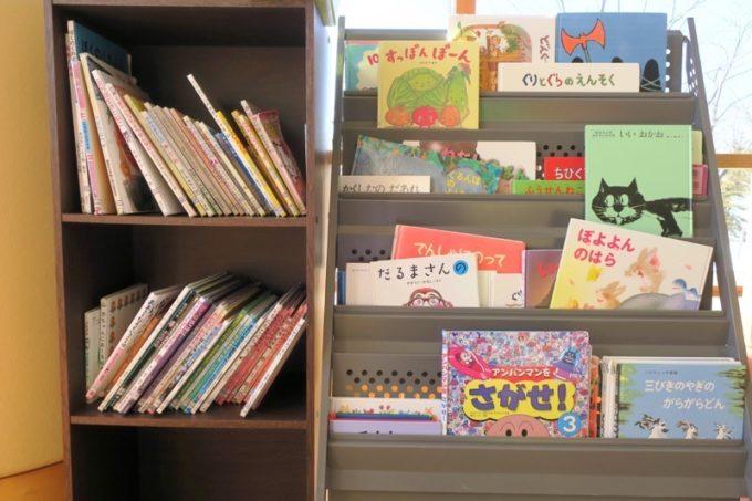 函館・道南四季の杜公園「ちびっこ広場」には年齢別の絵本が用意されている。