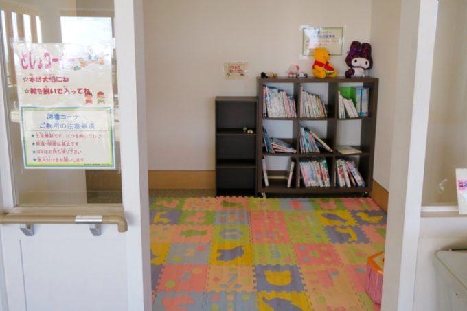 函館・道南四季の杜公園「丘の家」の図書コーナー。